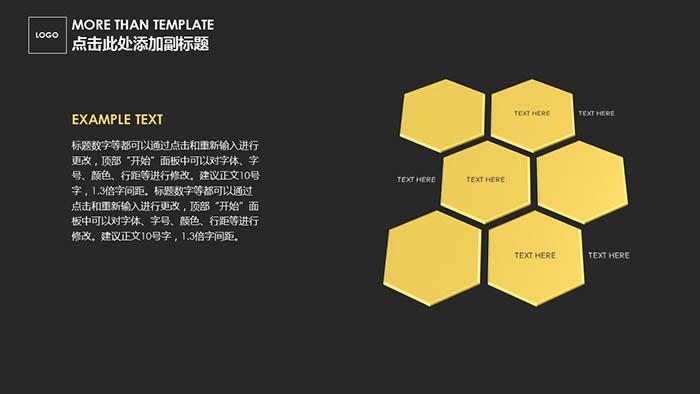 欧美暗黑风格工作室介绍PPT模板