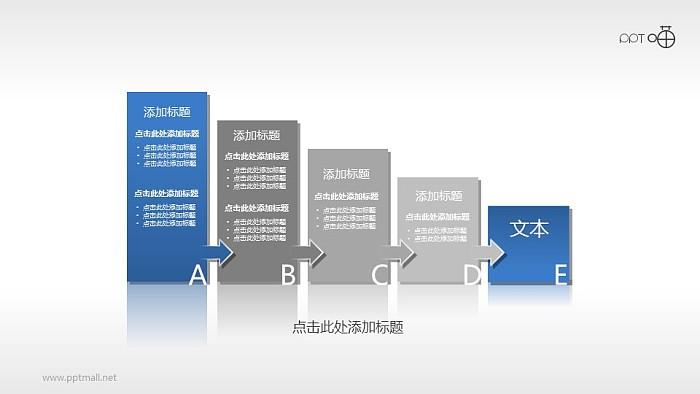 柱状图PPT模板下载