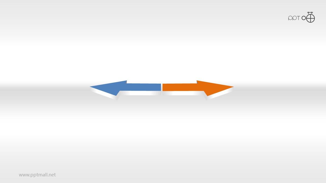 具有并列对比关系双箭头PPT素材