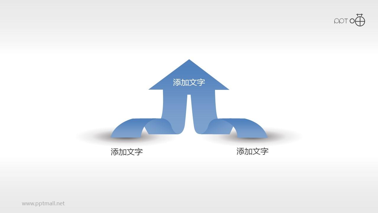 丝带风合并汇总PPT素材
