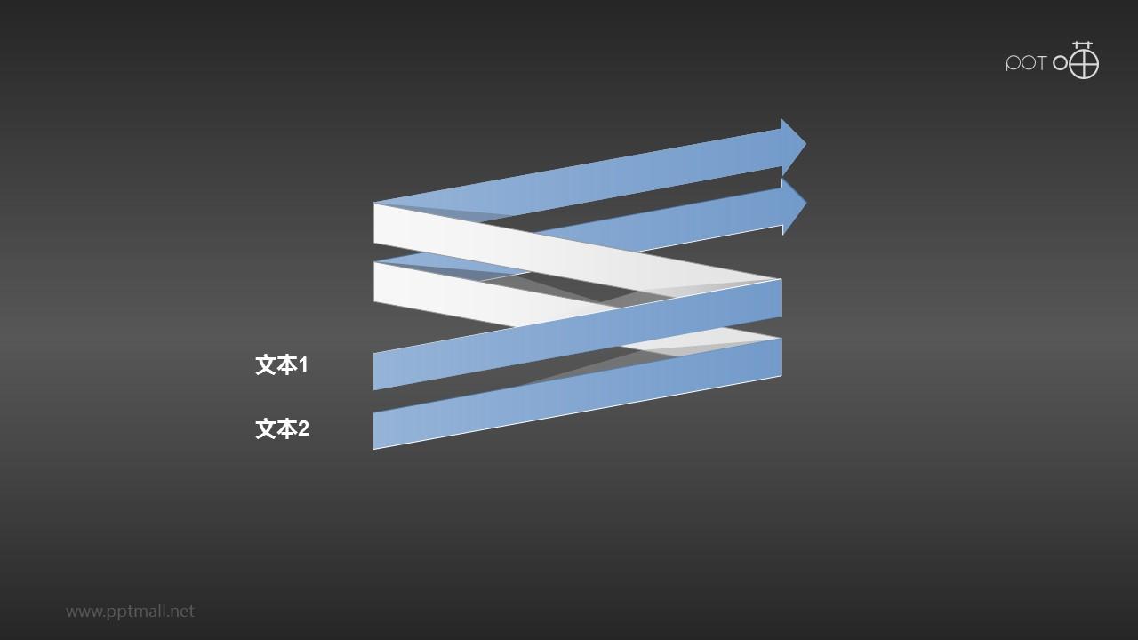 折纸风的2个同向平行上升箭头PPT素材