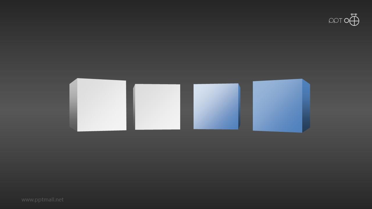 3D方块并列关系ppt下载