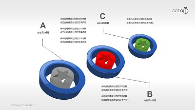 3部分并列关系的PPT素材