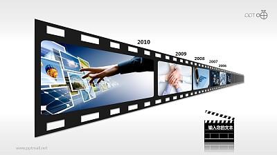 时间轴胶片效果(系列-07)PPT模板下载