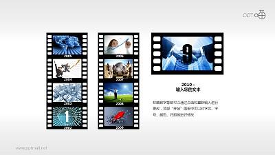 时间轴胶片效果(系列-09)PPT模板下载
