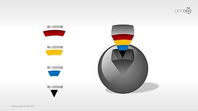 水晶风格的3D立体核心图(系列-06)PPT素材