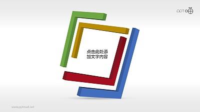 扭曲的彩条(系列1)PPT素材