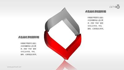 抽象立体图形线条组合PPT素材(系列9)