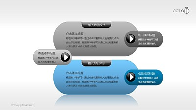 文本框(13)—椭圆的5部分文本框PPT素材