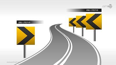 驾考/交通运输PPT素材(02)—转向诱导牌和道路PPT素材