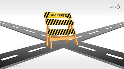 驾考/交通运输PPT素材(06)—十字路口和路障PPT素材