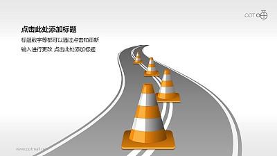 驾考/交通运输PPT素材(12)—警示路锥PPT素材