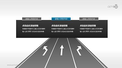 驾考/交通运输PPT素材(15)—道路转向PPT素材