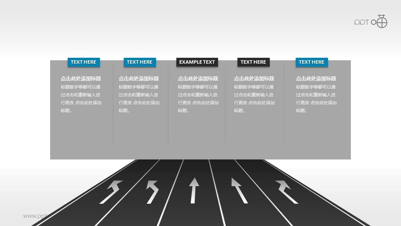 驾考/交通运输PPT素材(16)—道路转向PPT素材