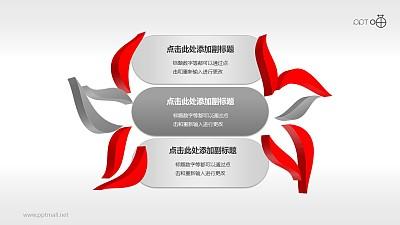 红花紫荆(系列2)PPT模板素材