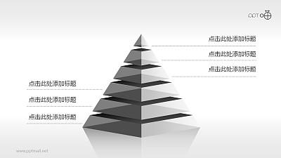 立体质感金字塔PPT模板下载[6层结构]