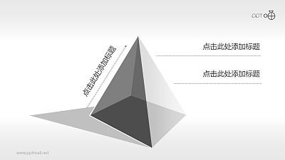 立体金属质感金字塔PPT模板下载