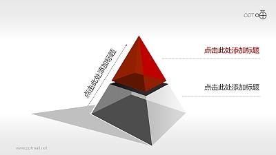 2层结构的金字塔PPT模板下载