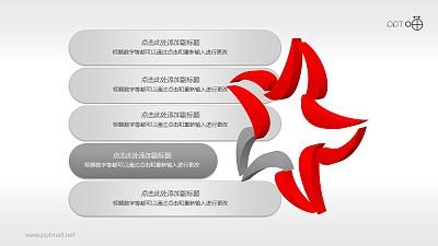 红花紫荆(系列5)PPT模板素材