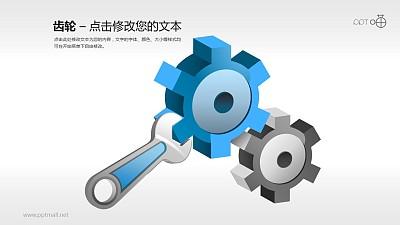 表达维修保养/建造开发的扳手和齿轮素材