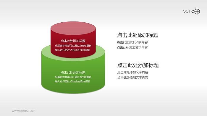 彩色立体柱形并列对比PPT素材_幻灯片预览图1