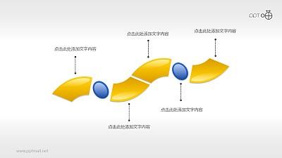 蓝黄图形组合(系列2)时间线PPT素材