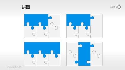 蓝白拼图互补多部分【素材-02】PPT模板