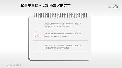 逼真的小册子PPT素材(2)