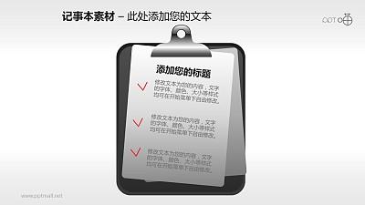 逼真的小册子(文件夹)PPT素材(5)