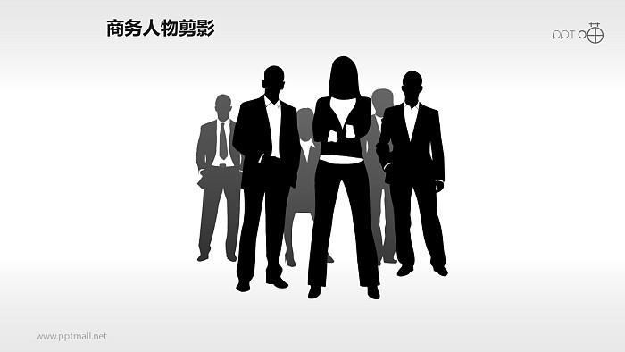 领带人物PPT模板下载