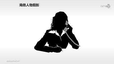 人物剪影(2)—话务员/客服