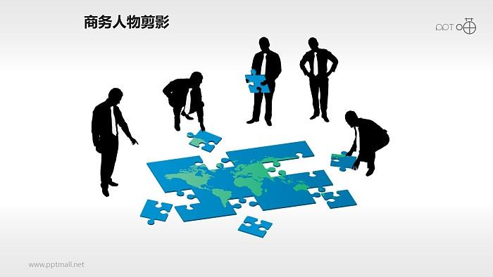 世界市场PPT模板下载