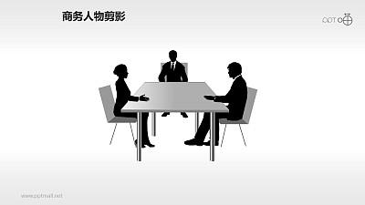 人物剪影(8)—工作会议/三方座谈