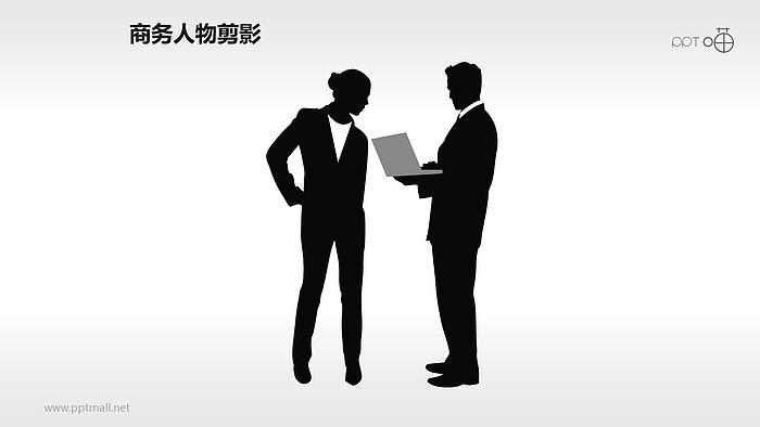 人物剪影(9)—计划方案探讨_幻灯片预览图1