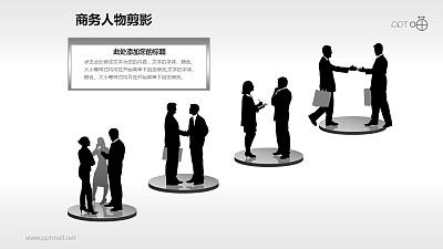 人物剪影(11)—4组商榷事务的商务人物剪影