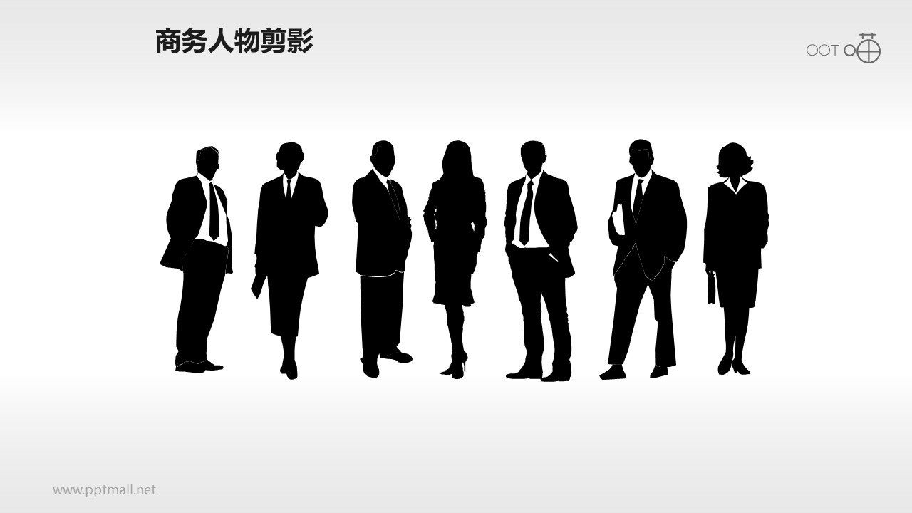 人物剪影(13)—成功人士