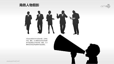 人物剪影(14)—动员大会