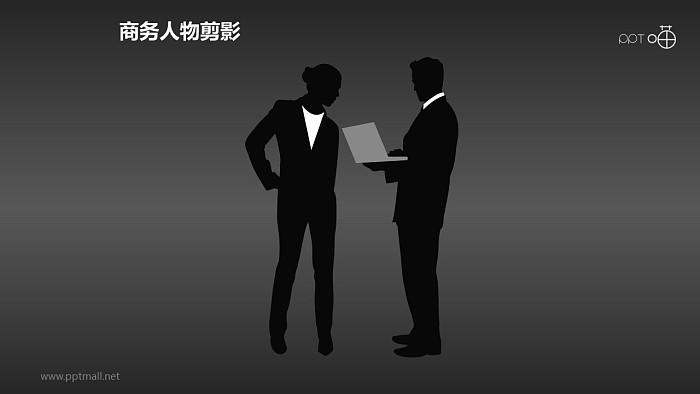 人物剪影(9)—计划方案探讨_幻灯片预览图2