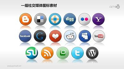 17枚社交媒体圆形质感图标素材