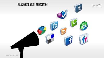 10枚立体质感的社交媒体图标