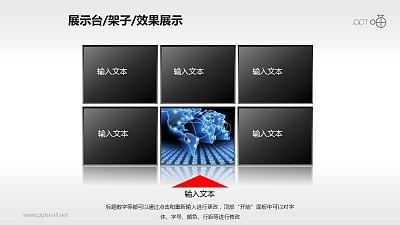 六部分对比蓝黑展台PPT模板下载