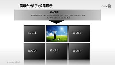 黑色大气居中六部分展示屏PPT模板下载