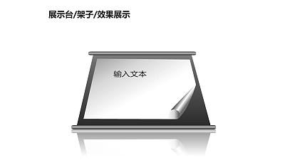 一个掀起了页脚的黑白展台PPT模板下载
