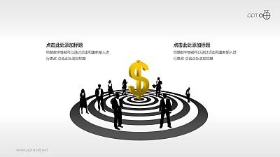 围绕金钱的一圈圈黑色商务人士剪影PPT模板