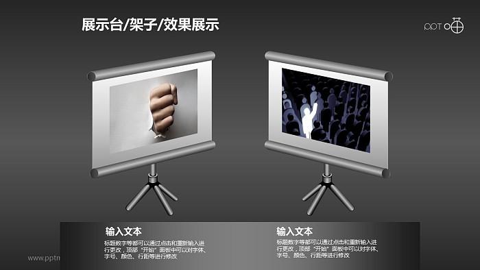 左右对称展示架两部分PPT模板下载_幻灯片预览图2
