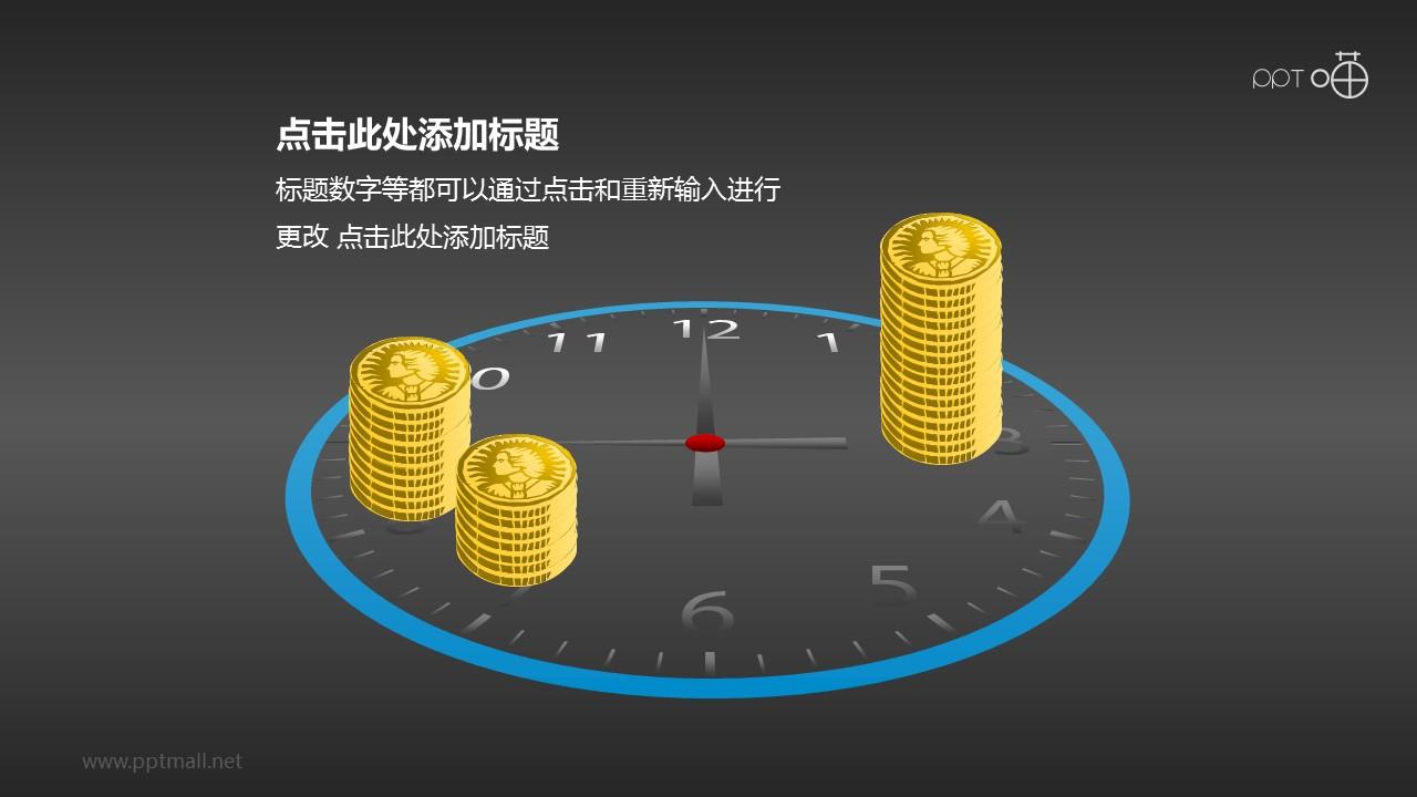 时钟上的一叠叠金币PPT模板下载