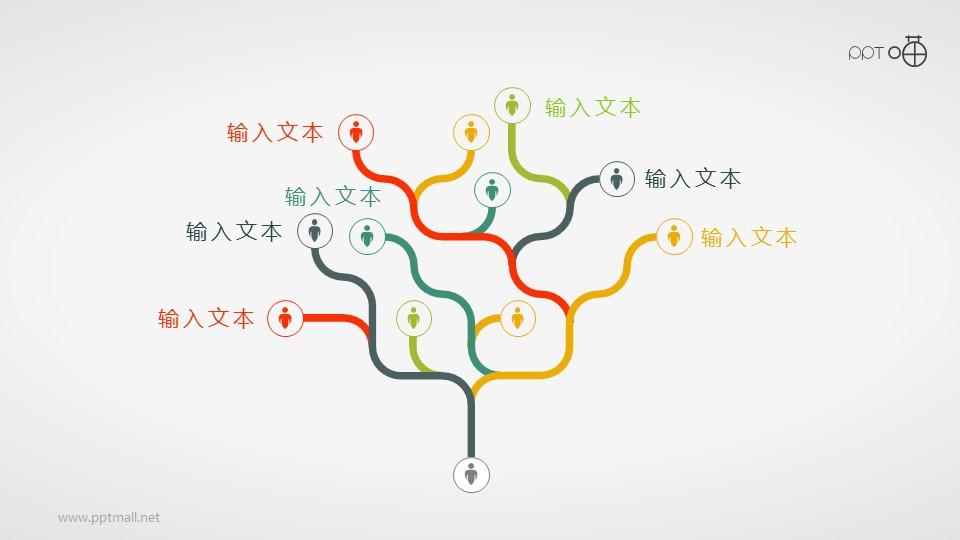 抽象酷炫的六度人脉理论解释图PPT下载