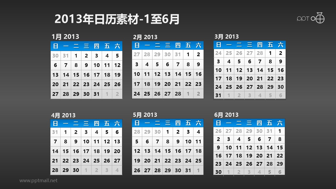 2013年日历PPT素材(18)-上半年_幻灯片预览图2