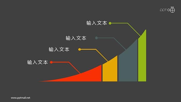 连续增长的扁平化面积图PPT素材_幻灯片预览图2