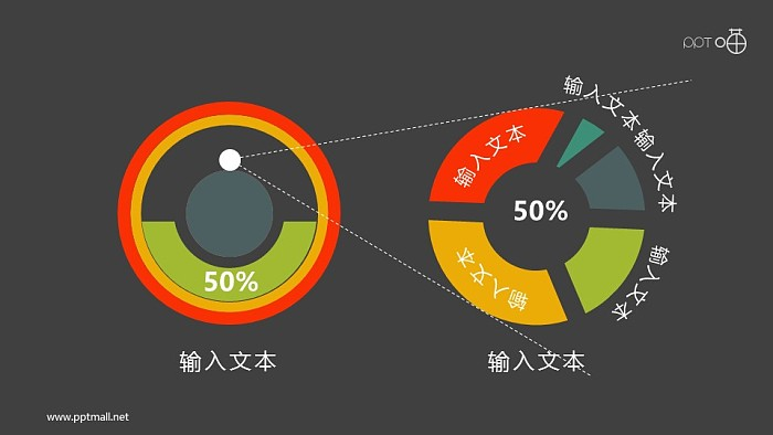 适合数据分析的扁平化条形图PPT素材_幻灯片预览图2